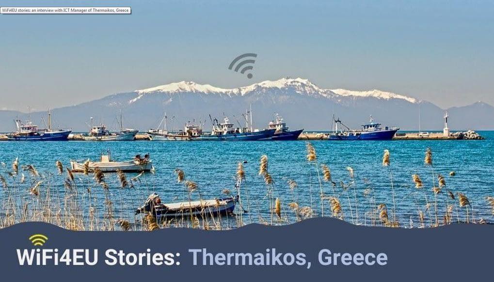 Thermaikos, grècia